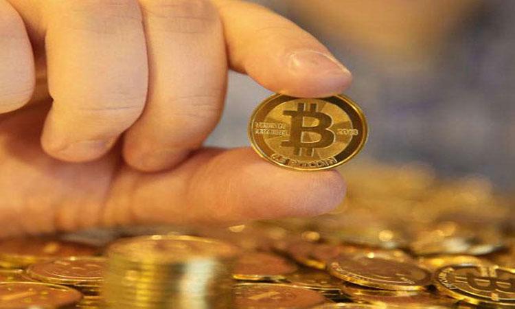 bitcoin@