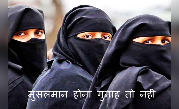 muslim-154222222