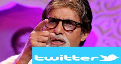 Amitabh-Bachchan-tw