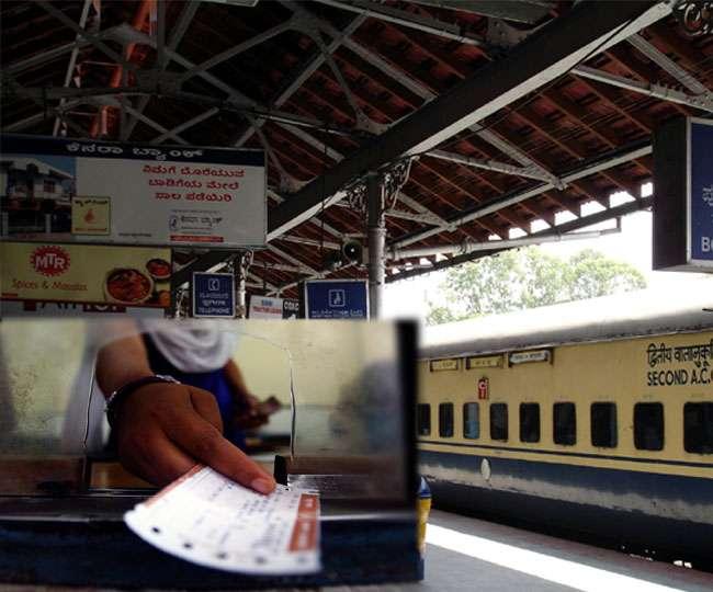 railway-ticket