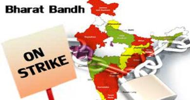 20-bharat-bandh-new