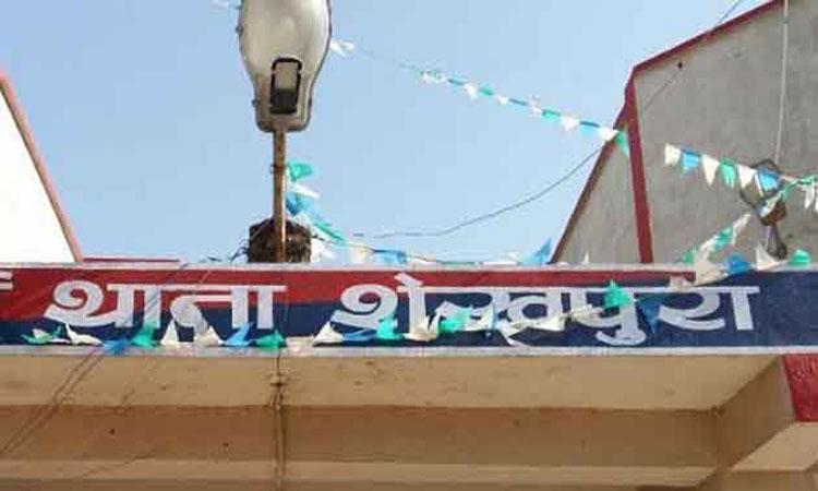 shehpura-town-sho-write-1@#