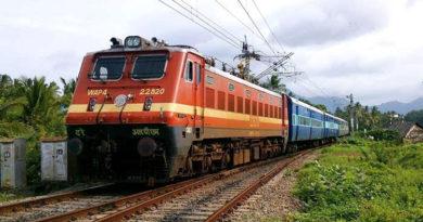 train-new