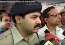 गैंगरेप : विवाहिता का अपहरण कर दो युवकों ने किया गैंगरेप