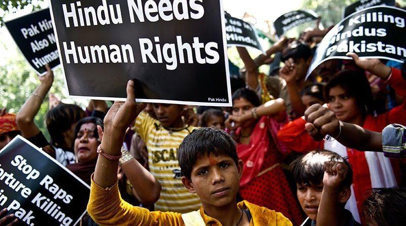 पााकिस्तान के हिंदुओं पर क्यों होता है अत्याचार