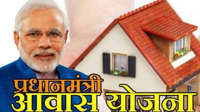 दिल्ली में प्रधानमंत्री आवास योजना का लाभ लेने के इच्छुक लाभार्थी दिल्ली शहरी आश्रय सुधार बोर्ड और दिल्ली विकास प्राधिकरण के आवासीय प्रभाग से संपर्क कर सकते हैं