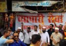हिन्दू औऱ मुस्लिम ने मिलकर कुतुबखाना चौराहा पर, व्यापारी सेवा संघ के बैनर से ,हिन्दू जागरण मंच पर फूलों से स्वागत किया