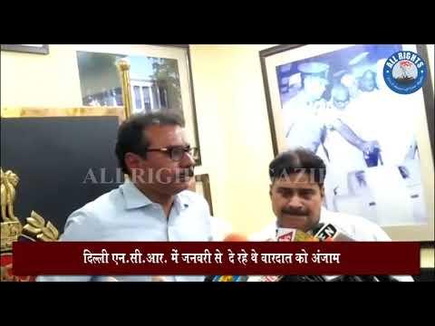 Delhi News : दिल्ली एन.सी.आर. में जनवरी से दे रहे थे वारदात को अंजाम