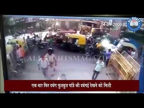 Lucknow News : दबंग दरोगा ने बीच सड़क पर बुजुर्ग से छुआएं पैर